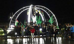 اعتصام عند ساحة النجمة صيدا احتجاجا ورفضا لقرار ترامب
