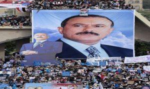 """عائلة صالح: """"أبواب جهنم فتحت على الحوثيين"""""""