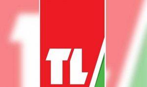 """مقدمة نشرة أخبار """"تلفزيون لبنان"""""""