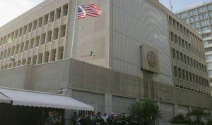 إستعدادا لنقل سفارتها… واشنطن تشتري فندقا في القدس