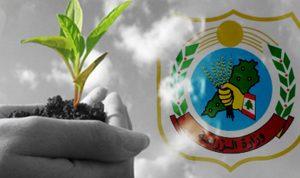 وزارة الزراعة توضح مسألة الأدوية الزراعية المسرطنة