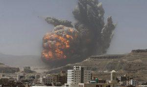 أكثر من 120 غارة أميركية على اليمن في الـ 2017
