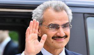 تفاصيل عملية إطلاق سراح الوليد بن طلال