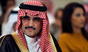 هذا ما كشفه الوليد بن طلال من مكان احتجازه!