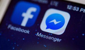 """كيف تقرأ رسائل """"فيسبوك ماسنجر"""" من غير علم المرسل؟"""