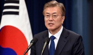 كم أصبح راتب رئيس كوريا الجنوبية في العام 2018؟