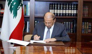 الرئيس عون وقّع مرسوم دعوة الهيئات الناخبة