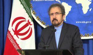 إشادة وانتقاد من إيران للقمة الخليجية