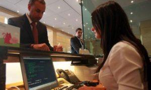الدولة تخضع للمصارف: اتفاق على رفع فائدة سندات الخزينة