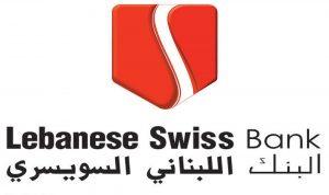 بالفيديو… سرقة وإطلاق نار في البنك اللبناني السويسري في بئر حسن