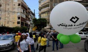 """المجتمع المدني يتوحّد حول """"وطني"""": مرشحون في كل الدوائر"""