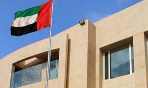 سفارة الإمارات توزّع الأضاحي على العائلات اللبنانية والسورية