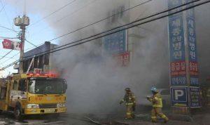 عشرات القتلى في حريق في كوريا الجنوبية