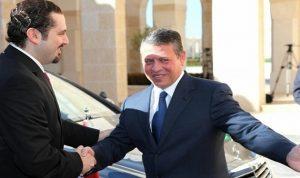 الملك الأردني للحريري: التوطين امر واقع!