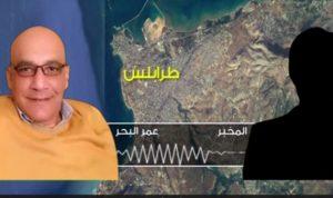 """بالفيديو: """"الجديد"""" تكشف تسجيلات عمر البحر ومحمد العرب!"""