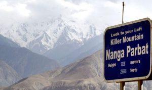 العثور على متسلقة فرنسية مفقودة في باكستان