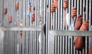 """""""حبوب قاتلة"""" للمعتقلين في السجون الإيرانية؟"""