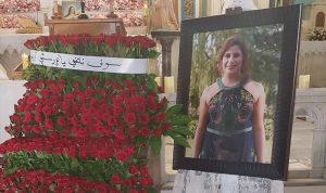 والدة ريّا الشدياق: أطالب عون بالتجرُّؤ على توقيع حكم الإعدام