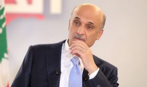 جعجع عرض مع زغيب للشؤون الإنتخابية