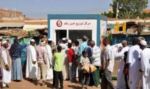 """أزمة """"خبز"""" في السودان"""