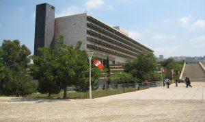 الفرع الأول في اللبنانية: الإقلاع عن أخذ الطلاب رهائن
