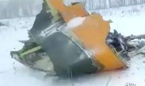 ما جديد كارثة طائرة الركاب الروسية؟