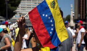"""معارض فنزويلي: """"حزب الله"""" يمول عملياته من مناجم في فنزويلا!"""