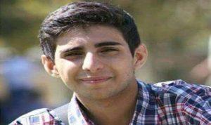 غموضٌ يلف قضية مقتل الشاب خير الدين