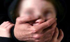 خطف فتاة في بعلبك.. وإعتصام لعائلتها لتحرك السلطات
