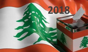 اعلان لائحة كرامة بيروت في البريستول