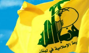 """""""حزب الله"""" أدان اعتقال صحافية في قناة """"برس تي في"""""""