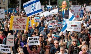 تظاهرات اسرائيلية ضدّ نتنياهو