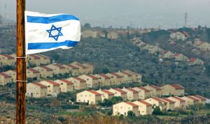 إسرائيل تقر قانون الدولة القومية المثير للجدل