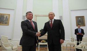 الأردن تشيد بدور روسيا في حلّ الأزمة السورية