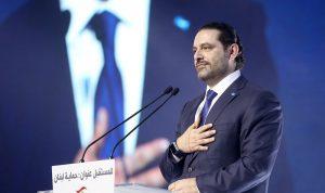 الحريري ترأس إجتماع لجنة دراسة مشروع قانون الموازنة
