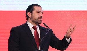 الحريري: لبنان لا يقوم إلا بالتوافق السياسي