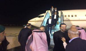 الحريري وصل فجرا الى الرياض