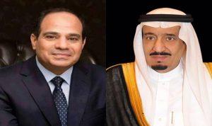 الملك سلمان يهاتف السيسي: حريصون على أمن مصر ومساندتها