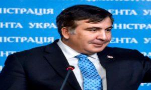 أوكرانيا تمنع ساكاشفيلي من دخول اراضيها لـ3 سنوات