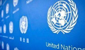 """هذا ما ستقود اليه سياسة الحكومة المالية تجاه برنامج """"UNDP"""""""