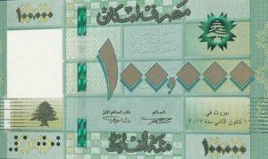 مصرف لبنان يضع أوراقا نقدية جديدة في التداول