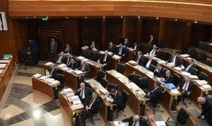 لماذا قُطع البث المباشر عن جلسة مجلس النواب؟