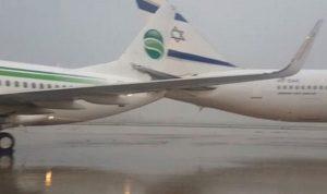 اصطدام طائرتين اسرائيلية والمانية في تل أبيب