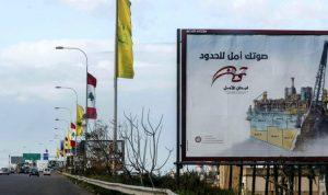 """""""حزب الله"""" يواجه الاعتراضات والاتهامات في بعلبك-الهرمل"""