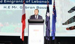 مؤتمر الطاقة الاغترابية في بيروت من 11 الى 13 ايار!