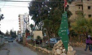 أربعة جرحى في جبل البداوي بسبب اشتراك كهرباء