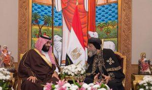 محمد بن سلمان يلتقي بابا الإسكندرية