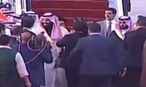 بالفيديو… ولي العهد السعودي يصل القاهرة