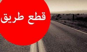 تدابير سير الأحد في المعاملتين – كازينو لبنان