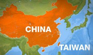 الصين تحذر تايوان من اي مخططات انفصالية